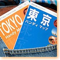 Tokyo Maps in English and Japanese in a Hip Pocket.